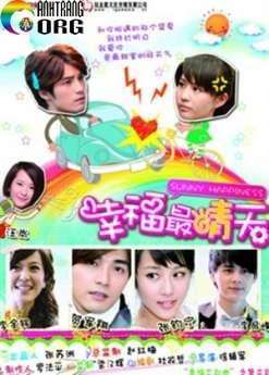 HE1BAA1nh-PhC3BAc-NgC3A0y-NE1BAAFng-Sunny-Happiness-2011