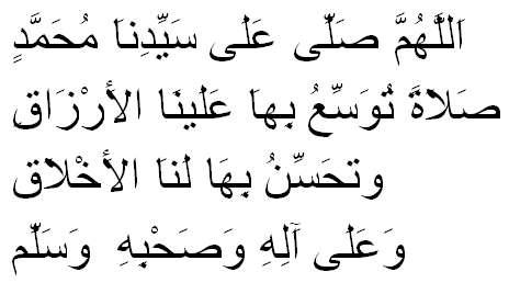 selawat, selawat nowseeheart, nowseeheart lirik, Nowseeheart - Selawat Murah Rezeki, selawat murah rezeki arab