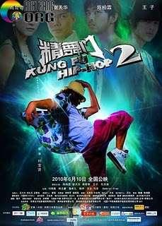Kung-Fu-Hip-Hop-2-Tinh-VC5A9-MC3B4n-2-Kung-Fu-Hip-Hop-II-E7B2BEE8889EE997A82-2010