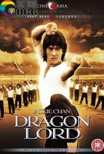 Long-CC3B4ng-TE1BBAD-Dragon-Strike-Dragon-Lord-1982
