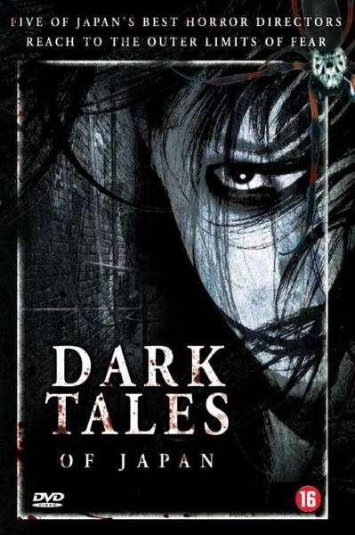 dark tales of japan 2014